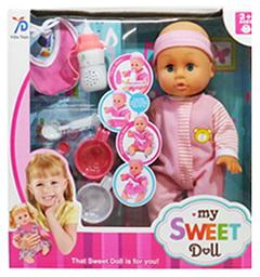 Кукла My Sweet Doll с интерактивной бутылочкой