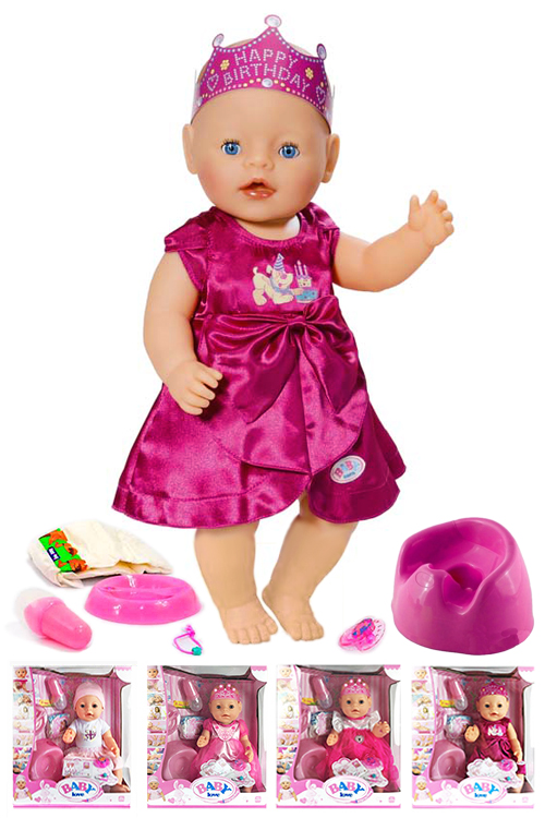 Кукла Baby Doll Love с горшком и аксессуарами