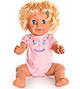 """Кукла """"Хочу на ручки!"""" (сенсорная)"""