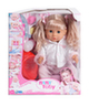 Говорящая кукла Baby Toby (зимний комплект)
