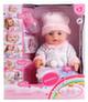 Кукла Baby Doll Love атласное белое пальто