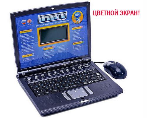 Детский компьютер с цветным экраном 7160
