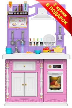 Кухня «КАМИН» VIP с водой, холодильником и грилем
