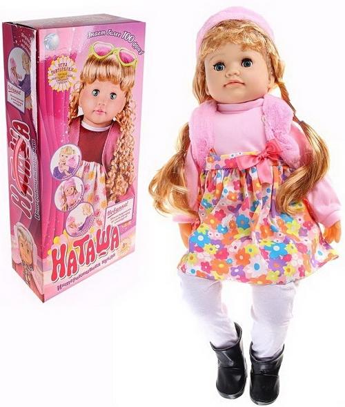 Интерактивная кукла Наташа