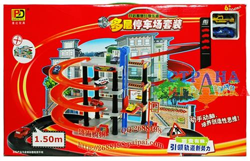 Детская 4-уровневая парковка 5513-03